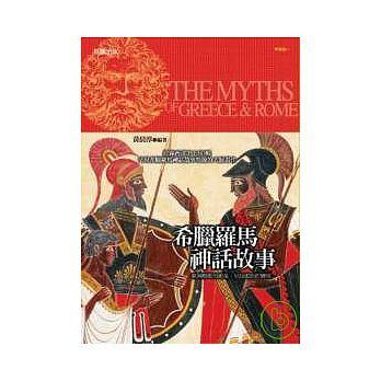 greek-book